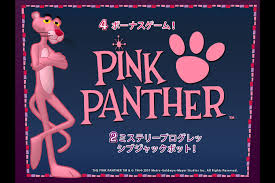 wild jungle casino game preview pink panther