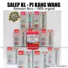 Salep Kl salep kulit pi kang wang original manjur untuk mengobati gatal
