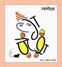 lord ganesha profile picture with your name from akshar roop