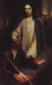 Christ Healing The Blind Healing The Man Born Blind By Jesus Christ 1888 Vasily Surikov