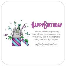 happy birthday animated card my free greeting cards