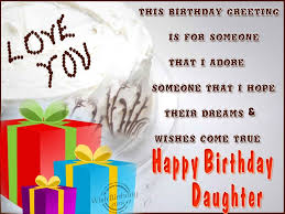 inspirational birthday wishes for daughter from dad