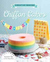 loving creations for you piglet and pooh u0027ice cream u0027 chiffon cake