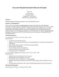 accounts payable resume exle accounts payable resume exles luxury account payable duties 7