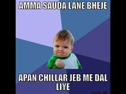 Funny Hyderabadi Memes - funny hyderabadi jokes youtube
