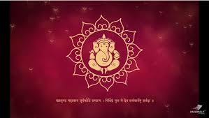 ganesh wedding invitations digital wedding invitation in royal look with ganesh ji