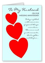 Wedding Anniversary Wishes For Husband Simple E Card Anniversary Wishes For Husband Image Nicewishes