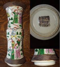 Chinese Markings On Vases Marks On Chinese Porcelain Incised Brown Ground Base Marks On