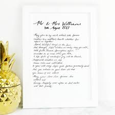 wedding gift poems personalised wedding gift print by de fraine design london