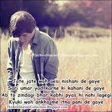 wallpaper break couple heart touching images for whatsapp dp sad dil tuda whatsapp dp