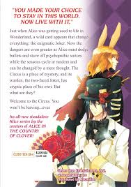 alice in the country of joker circus and liar u0027s game vol 1