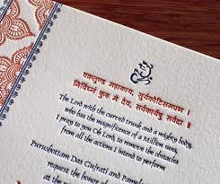wedding quotes marathi inspirational wedding invitation quotes in marathi wedding