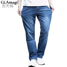 mens light colored jeans jeans men s loose straight big size wide leg pants light colored