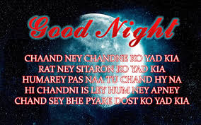 Love Good Night Quotes by Good Night Shayari Android Apps On Google Play