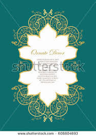 Border Designs For Birthday Cards Page Border Stock Images Royalty Free Images U0026 Vectors Shutterstock
