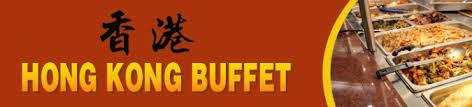 Hong Kong Buffet by Hong Kong Buffet Vip Savings Network