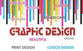 media design athitya soft logo brochure design leading logo brochure