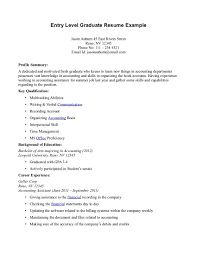 entry level job resume examples cover letter sample