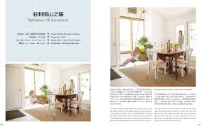 f u0026f featured in chinese book on nordic style design
