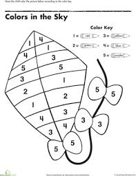 color by number kite worksheet education com