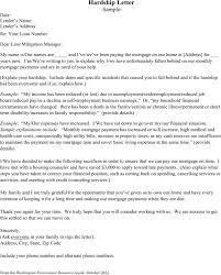 medical hardship letter sample hardship letters