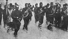 Rock Band Ottoman Ottoman Band