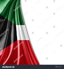 Green Black Red Flag Kuwait Flag Silk Copyspace Your Text Stock Illustration 330296186