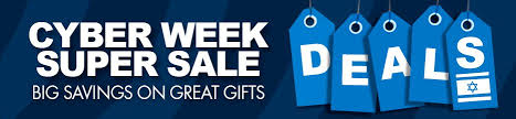 cyber monday deals from israel judaica web store