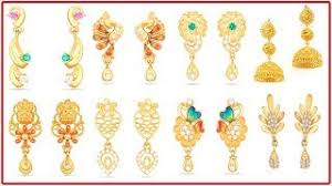 gold earrings design with weight gold earrings designs with weight light weight all gold