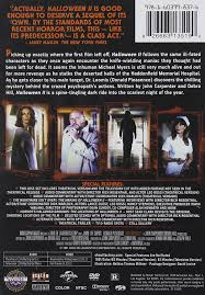 amazon com halloween ii collector u0027s edition jamie lee curtis