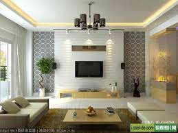 Wall Design For Hall Tv Bedroom Television Ideas Homesfeed Download Wall Unit Designs