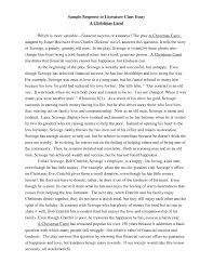 young goodman brown study guide answers cheap thesis ghostwriting for hire functional resume for sales