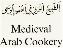 de cuisine arabe oldcook livres en arabe manuscrits de cuisine médiévale