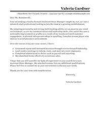 cover letter retail resume