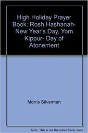 yom kippur atonement prayer1st s day gift ideas high prayer book rosh hashanah new year s day yom kippur