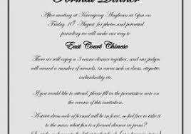 invitation wording etiquette traditional wedding invitation wording inspirational wedding