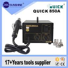 motherboard repair machine price motherboard repair machine price