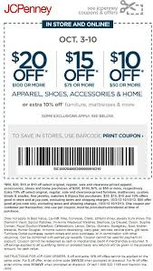 130 best coupon images on pinterest coding printable coupons