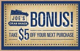 coupons for joe s crab shack caribou coffee card imagesvolavolavola