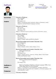 cv formats cv pattern for teaching in pakistan starengineering