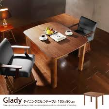 kagu350 rakuten global market table kagu350 rakuten global market dining kotatsu japanese kotatsu