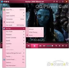 qqplayer apk free qq player qq player 3 7 892