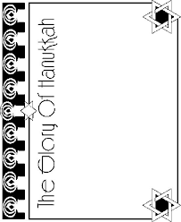 glory of hanukkah frame coloring page color book