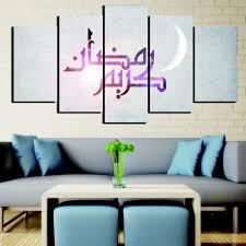 Art For Living Room Wall Art For Living Room Fionaandersenphotographycom Fiona Andersen