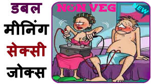 funny jokes in hindi best funny jokes for couples youtube