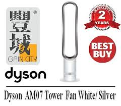 best buy dyson fan qoo10 dyson tower fan home electronics