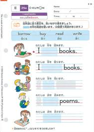 kumon reading worksheets free worksheets library download and