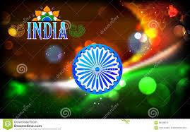 Image Indian Flag Download Indian Flag Tricolor With Ashok Chakra Illustration 64928615