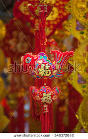 Vietnamese New Year Decoration by Lucky Knot Chinese New Year Decoration Stock Photo 92620984