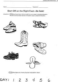 18 best pe worksheets images on pinterest stuff